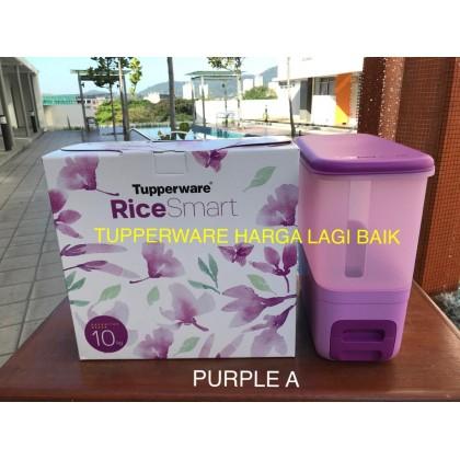 Tupperware Rice Smart Dispenser