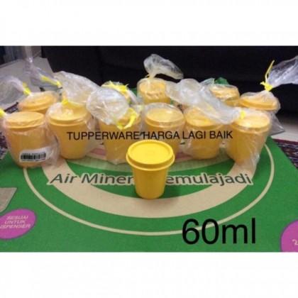 Tupperware Midget (1pc)