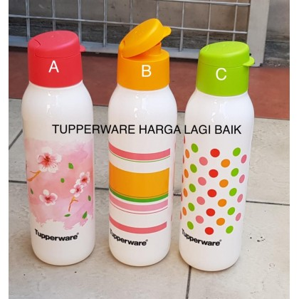 Tupperware Eco 750ml Flip Top - Printed (Avengers, Lion King, Word, Abstract)